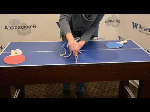 Стол трансформер «Mixter 3 в 1» (настольный футбол, теннис, бильярд)