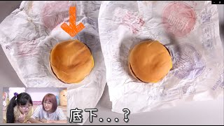 【遊戲】真假食物猜猜看 這個居然不是真的?[NyoNyoTV妞妞TV]