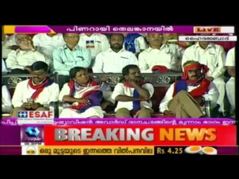 News @ 7 PM : Pinarayi Vijayan At CPIM's 'Mahajana Yatra' In Hyderabad | 19th March 2017