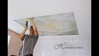 як краще зробити ремонт стелі
