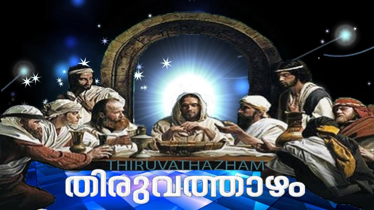 malayalam christian songs full album thiruvathazham christian