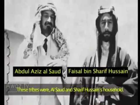 Shocking History of Saudi Kingdom