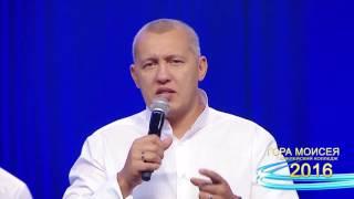 Призыв-Колледж 2016 - Апостола Владимира Мунтяна
