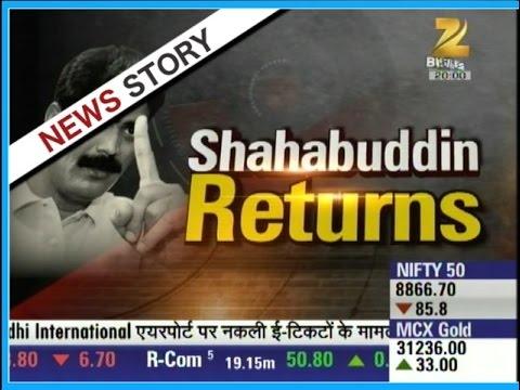 Shahabuddin compared Nitish Kumar with Madhu Koda
