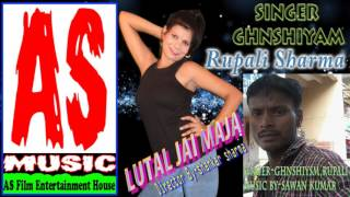 Lutal Jai Maja singer-ghanshiyam,rupali As Film Entertainment House