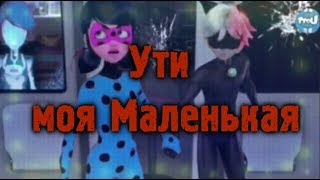 Diana:3 And Animeshnick Kotov _[Ути моя Маленькая Дочка]_  _ЛЮБЛЮ_