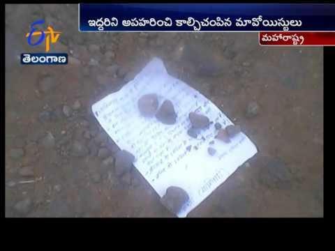 Maoists Kills Two More People In Gadchiroli District In Maharashtra
