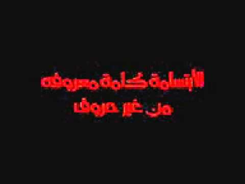 arwa3 alkalam