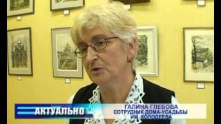 В Борисовском Доме Колодеева открыта галерея местных художников 13 09 16