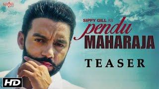 Pendu Maharaja (Teaser) | Sippy Gill | Laddi Gill | Amrit Maan | Latest Punjabi Songs | SagaHits