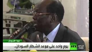 روسيا اليوم   عمر البشير يعلن انه لن يتفاوض مع المتمردين في شمال السودان
