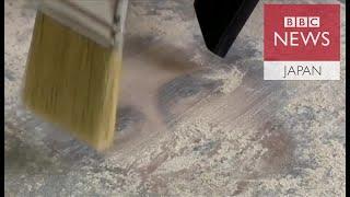 イタリア中部地震で破損した美術品 専門家による修復進む