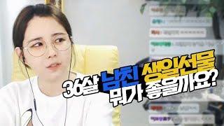 김이브님♥영원히 고통받는 오늘도 솔로인 사람...