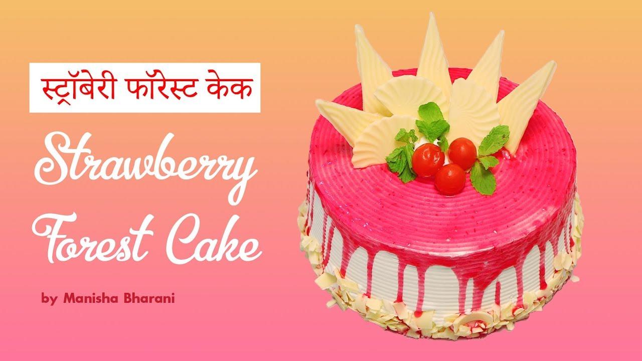 Eggless Strawberry Forest Cake Recipe Strawberry Cake Decoration