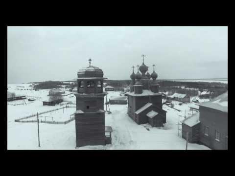 Старинное поморское село Ворзогоры. Архангельская область, Онежский район