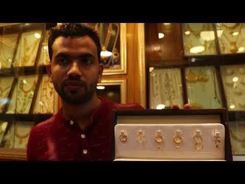 рзйрзлрзжрзж ржЯрж╛ржХрж╛рж░ рж╕рзЛржирж╛рж░ ржХрж╛ржирзЗрж░ ржжрзБрж▓рзЗрж░ ржжрж╛рж░рзБржи ржХрж╛рж▓рзЗржХрж╢ржиредCheap Gold earing collection & price.