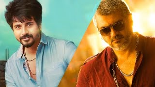 Remo beats Vedalam at the Chennai BO!