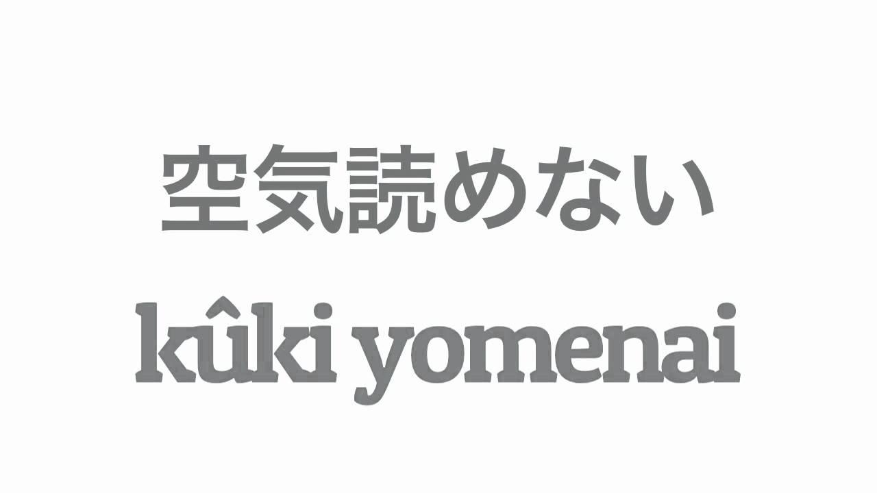 bon anniversaire japonais