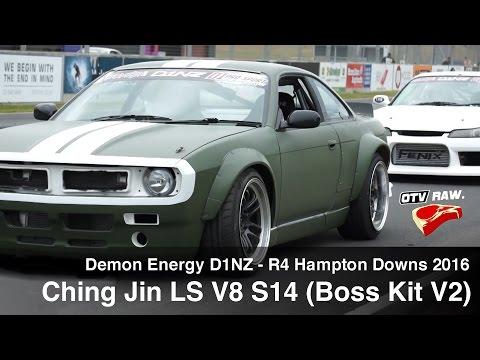 RAW: Ching Jin LSV8 Nissan S14 with Boss Kit V2 - D1NZ