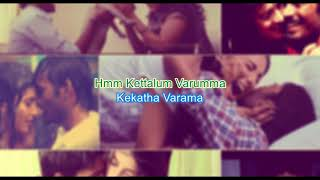 Nee partha vizhikal Karaoke with lyrics