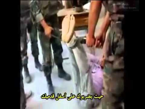 Syria Torture Machine - Assad's forces in action