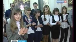 видео Магаданский областной краеведческий музей