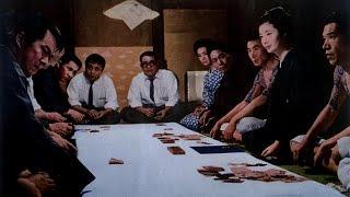 大阪に現れた小政は、博徒・南田一家の賭場で宇野の船宿・浜幸の息子良...