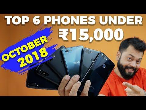 TOP 6 MOBILE PHONES UNDER ₹15,000 BUDGET  OCTOBER 2018 ⚡⚡⚡