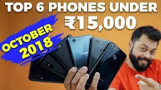 TOP 6 MOBILE PHONES UNDER ₹15,000 BUDGET - OCTOBER 2018 ⚡⚡⚡