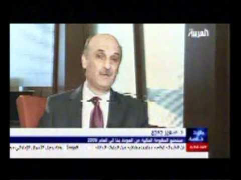 Dr.Geagea Al-Arabia 7-7-2011 part2