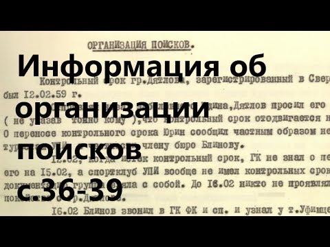 Как организована информация в www