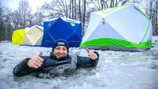 ЛУЧШИЕ палатки для ЗИМНЕЙ РЫБАЛКИ отдыха и туризма Обзор сравнение плюсы минусы Первый лед 2020