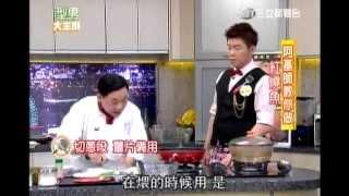 20130128 阿基師 紅燒魚