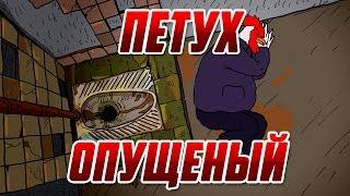 видео Упущенные колонии России