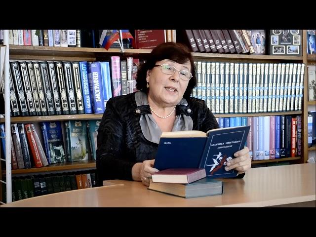 Изображение предпросмотра прочтения – ВалентинаСумкина читает произведение «Мне нравится, что Вы больны не мной...» М.И.Цветаевой