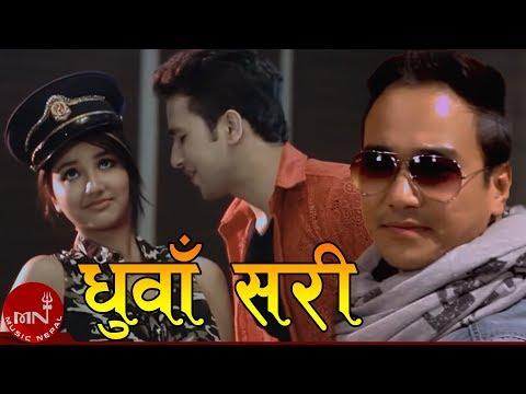 Dhuwa Sari by Manju Poudel and Ramji Khand HD