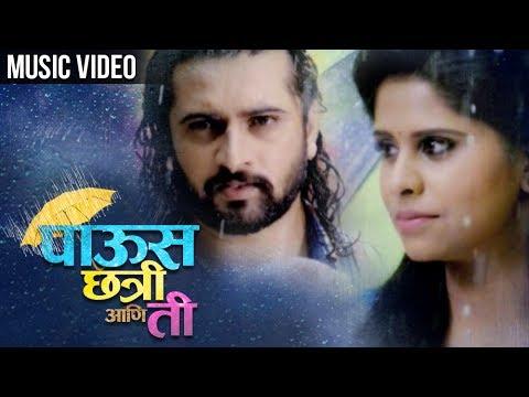 पाऊस छत्री आणि ती | Paaus Chhatri Ani Tee | Romantic Rain Song | Feat. Sai Tamhankar, Akshar Kothari