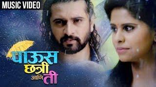 paaus-chhatri-ani-tee-romantic-rain-song-feat-sai-tamhankar-akshar-kothari