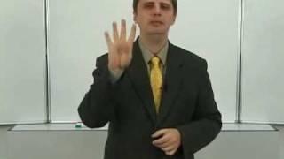№11 Мотивирование персонала эффективный менеджмент