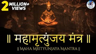 Mahamrityunjaya mantra is one of the oldest chants in Vedas, which is the most powerful Shiva mantra