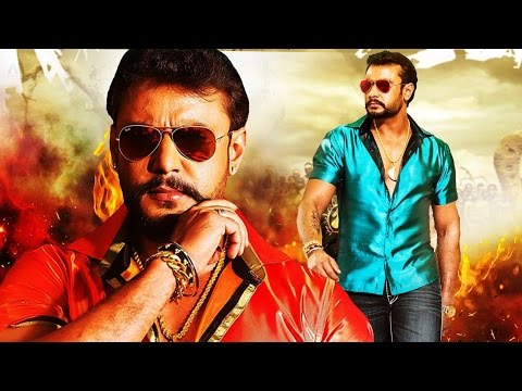 Jaggu Dada Kannada Actor Darshan | Latest...