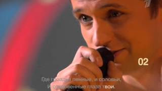 Т/к Первый канал: ДОстояние РЕспублики (2015)