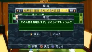 Gendai Daisenryaku Isshoku Sokuhatsu Gunji Balance Houkai Gameplay HD 1080p PS2