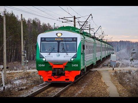 ZDsimulator утренний рабочий электропоезд 6459 Куровская - Егорьевск и 6460 Егорьевск - Куровская.