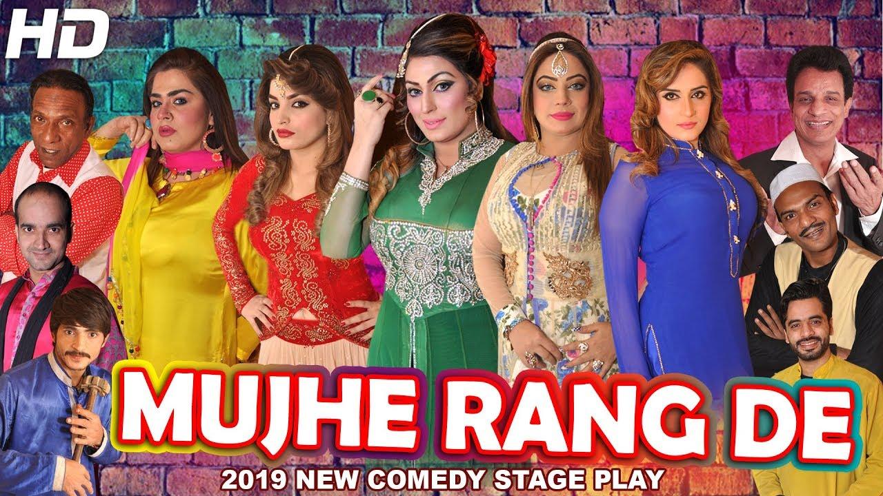 MUJHE RANG DE (NEW 2019) - PAKISTANI COMEDY STAGE DRAMA - HI-TECH MUSIC