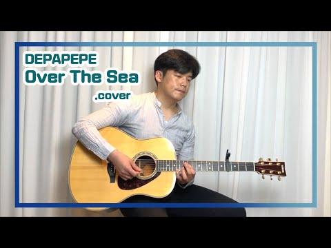 MBC 라디오 날씨와 생활 OST.! 데파페페(Depapepe) - Over the sea.(cover)