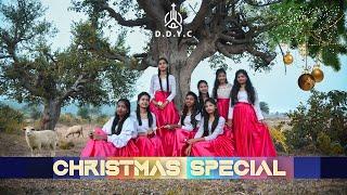 Serma re Mahima   Santali Christmas Song 2020   Christina Hansda     Fr. Emmanuel Murmu   DDYC  