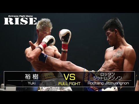 【2018.11.17】Yuki vs Rodtang Jitmuangnon @official [RISE have started putting up a bunch of old fights on their YouTube channel. Great fight.]