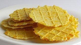 Сырные Вафли кулинарный видео рецепт