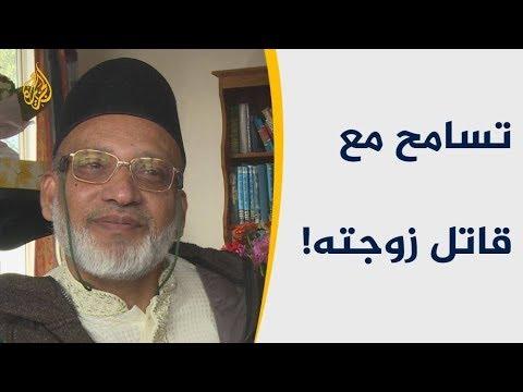 طبيب مقعد ينجو من مجزرة المسجدين ويفقد زوجته  - 14:54-2019 / 3 / 19